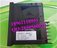 FUJI富士温控器原装正品PXR5BEY1-8W000-C PXR5BEY1-8W000-C