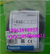 E3Z-D81,日本欧姆龙omron光电开关原装正品 E3Z-D81,