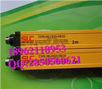 30LC0325-N12S,SLC施萊格安全光柵原裝正品 30LC0325-N12S