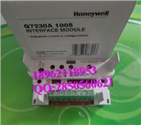 霍尼韦尔执行器界面模块,Q7230A1005