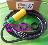 原装正品BANNER邦纳光电传感器 S18SN6D S18SN6D