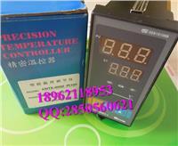 KEYANGM科阳温控器原装正品 XMTE-B8082YA XMTE-B8082YA