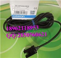 日本欧姆龙OMRON微动开关原装正品 EE-SPX404-W2A EE-SPX404-W2A