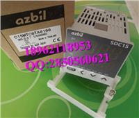 C15MTCOTA0100 山武AZBIL温度控制器正品保证 C15MTCOTA0100