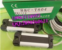 SSC-T804 日本竹中光幕传感器原装正品 SSC-T804