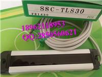SSC-TL830 日本竹中TAKEX光幕傳感器原裝正品  SSC-TL830