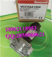 VE415AA1008 美国霍尼韦尔电磁阀原装正品 VE415AA1008