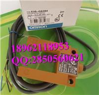 E3S-GS3B4 OMRON/欧姆龙光电开关 E3S-GS3B4
