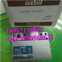 AZBIL日本山武限位开关正品 LDVS-5314S LDVS-5314S