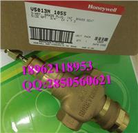 V5013N1055 美国霍尼韦尔电磁阀原装正品 V5013N1055