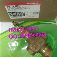 美国霍尼韦尔电磁阀原装正品V5011N2055 V5011N2055