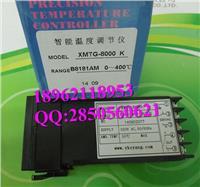 余姚科洋温度控制器XMTG-B8181AM XMTG-B8181AM