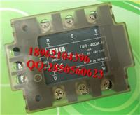 TSR-40DA-H 台湾阳明FOTEK固态继电器原装正品 TSR-40DA-H