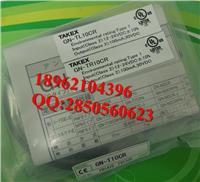 GN-T10CR 日本竹中TAKEX传感器原装正品 GN-T10CR