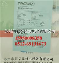 DW-AS-624-M8-001科瑞CONTRINEX接近开关 DW-AS-624-M8-001