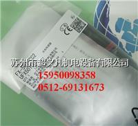 松下Panasonic FX-501-CC2数字光纤放大器 FX-501-CC2