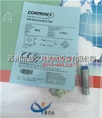 全新瑞士科瑞CONTRINEX接近开关DW-DS-615-M12-120 DW-DS-615-M12-120