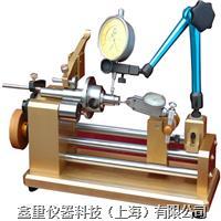 同心度测量仪 HT-C系列