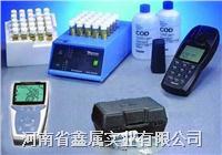便携式水质安全应急检测箱 AQ4