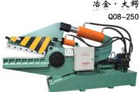 废铁剪断机,液压剪切机,钢筋切断机 Q08-250