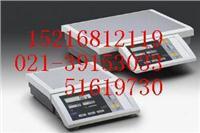 CP3202P,CP4202S,CP3202S,CP2202S,CP153,天平 CP3202P,CP4202S,CP3202S,CP2202S,CP153