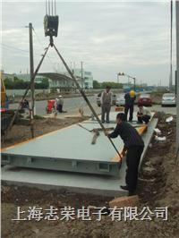 100吨地上衡、120吨地上衡、150吨地上衡、200吨地上衡 SCS