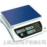 JS-1.5D, JS-03D計數秤, JS-06D,JS-15D,JS-30D電子稱 JS-03D