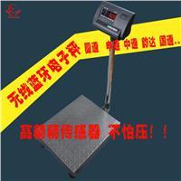 USB電子秤,RS232電子秤,藍牙電子秤,串口電子秤,連電腦電子秤 TCS