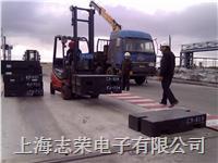 60噸電子地磅秤、80噸電子地磅秤、100噸電子地磅秤 SCS
