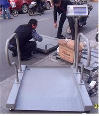 隆子透析轮椅秤,定结血透电子秤,萨迦医疗电子秤