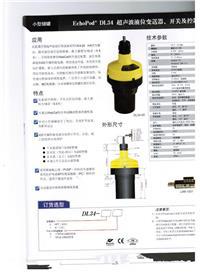 DL34-01,DS14-01,Flowline液位計 DL34-01,DS14-01,Flowline液位計