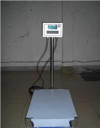 防爆称厂家,30公斤电子防爆秤 SCS