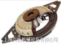 HLC干式气动离合器制动器