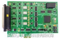 阿尔泰 PCI-E8706 信号发生器卡
