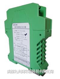 ASE2100-操作端隔离式安全栅