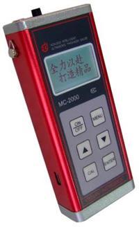 科电MC-2000D涂层测厚仪