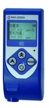 科电RAY-2000A射线报警仪