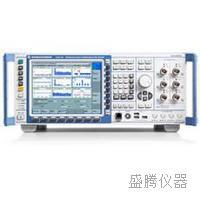 CMW500 深圳二手/手机综合测试仪 出租/售+质保 CMW500