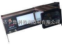 LK-16T台式工业观片灯 射线底片评片灯  LK-16T