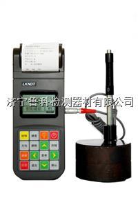 LK120便携式里氏硬度计 硬度计生产厂家 LK120