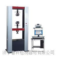 WDW-D系列微机控制电子式万能试验机
