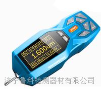 LK-TR120表面粗糙度测量仪 粗糙度检测仪 粗糙度测量仪