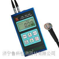 LK500超声波测厚仪 测厚仪生产厂家