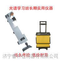 LK-5看谱镜|轻便型看谱镜|便携式看谱镜生产厂家--济宁鲁科检测