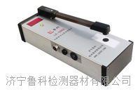 LK-586透射式黑白密度计_透射式黑白密度计价格