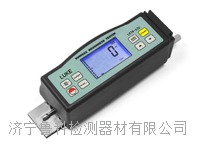 LKTR-620粗糙度测量仪 手持式粗糙度仪 表面粗糙度测量仪