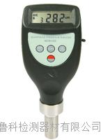 LKTR-623喷砂表面粗糙度仪 喷丸粗糙度仪 粗糙度仪