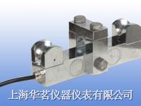 钢丝绳式张力传感器