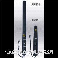AR914,AR911金属探测器 AR914,AR911