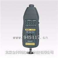VC2236数字转速表,线速表 VC2236数字转速表,线速表